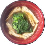 青物野菜の味噌汁