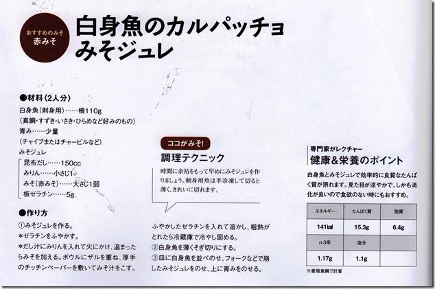 IMG_0001-2